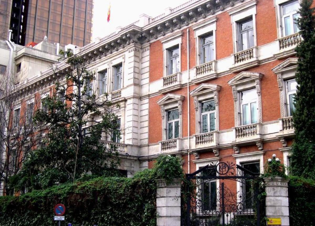 Ministerio de Política Territorial y Función Pública