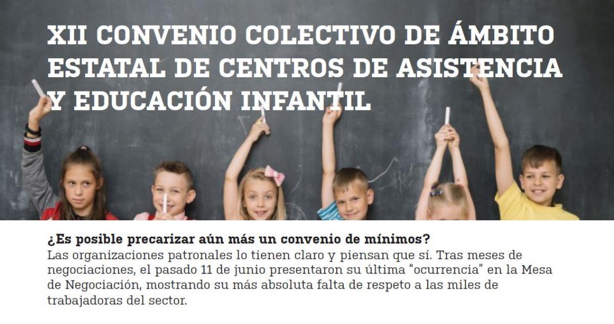 XII Convenio Colectivo de ámbito estatal de centros de asistencia y Educación Infantil.