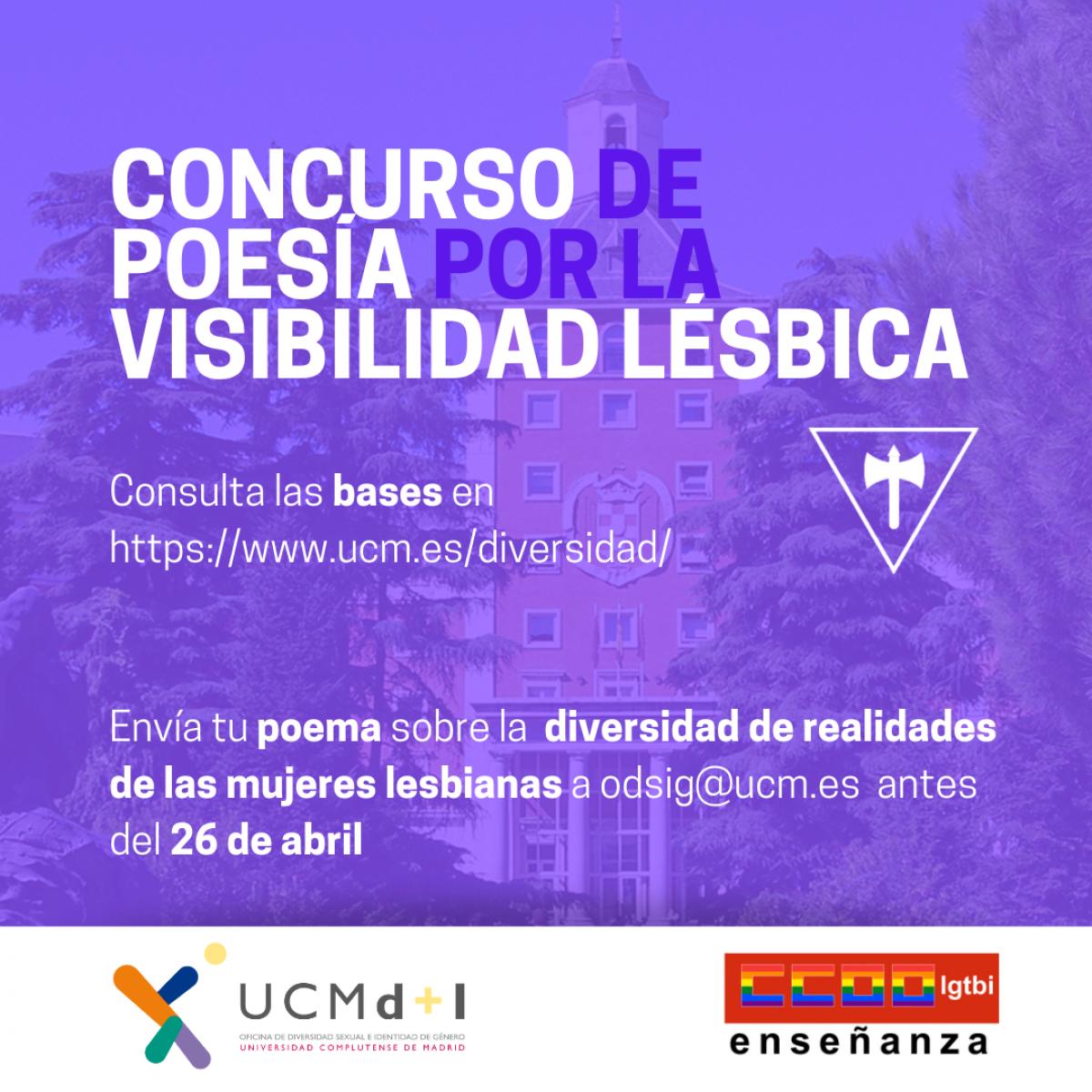 Convocatoria del I Concurso de poesía por la visibilidad lésbica de la UCM.