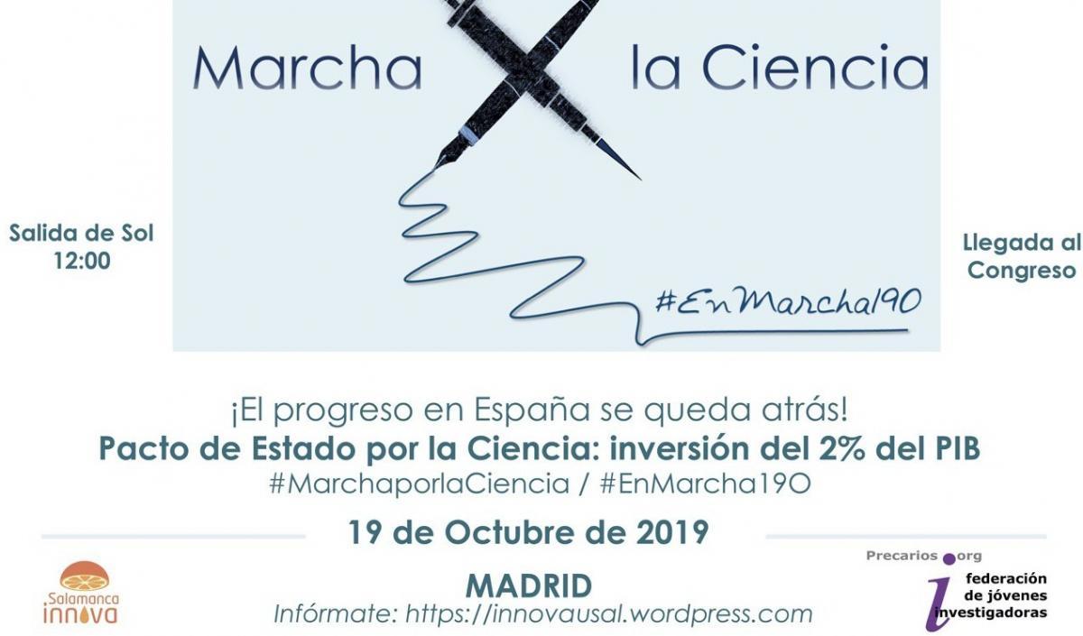 Marcha por la Ciencia 19 de octubre de 2019